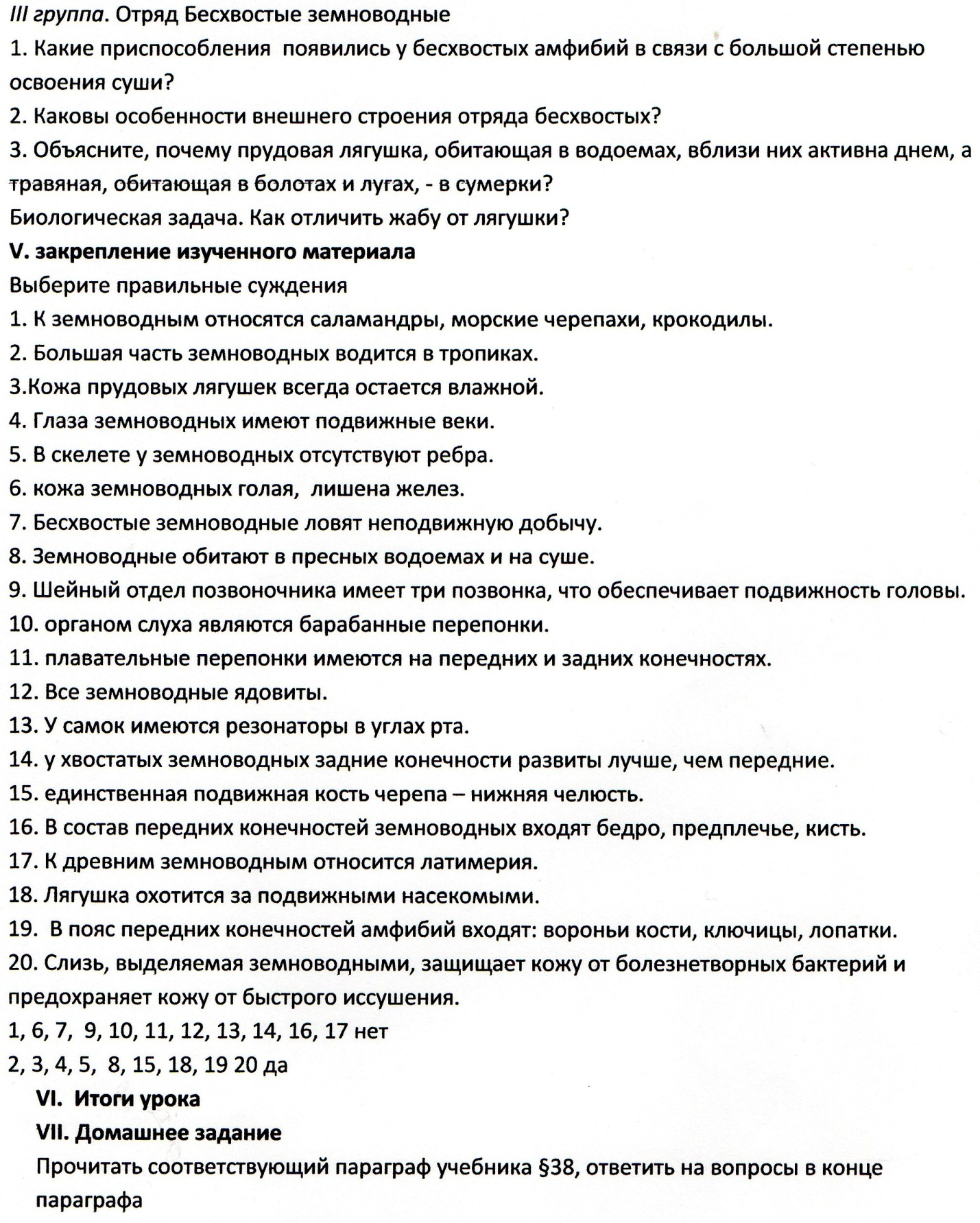 C:\Users\Лена\Pictures\img041.jpg