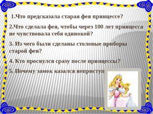 Читайте сказки!!! Пословицы о книге Чтение — лучшее учение. Береги книгу – он