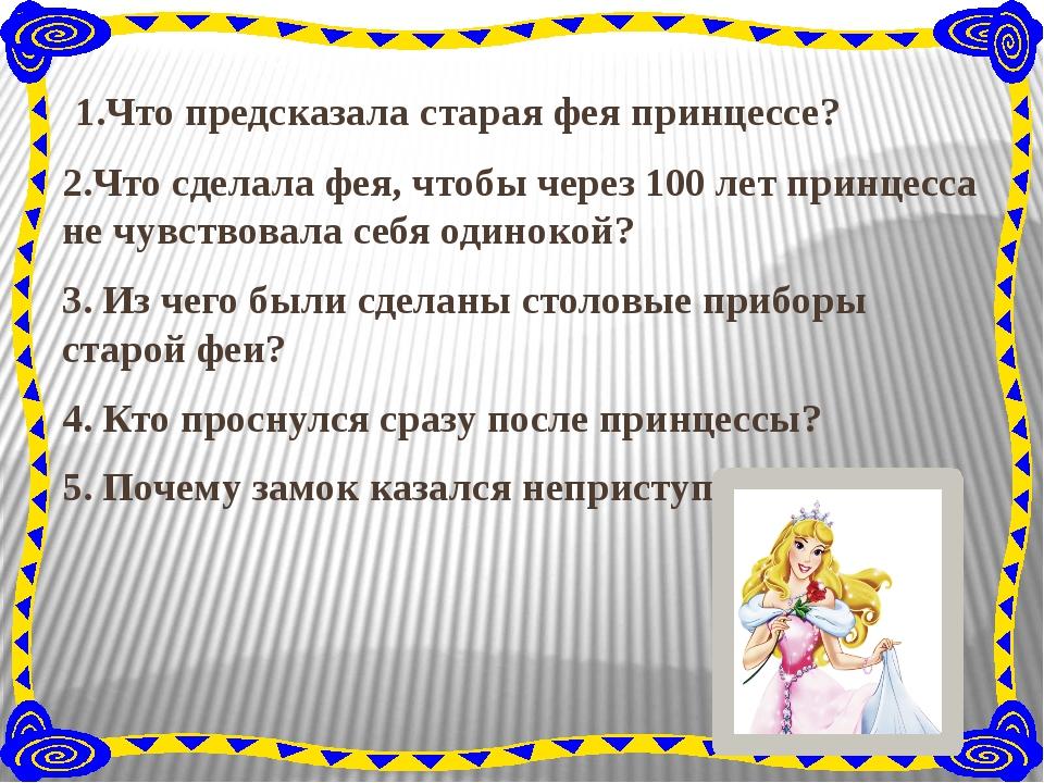 Читайте сказки!!! Пословицы о книге Чтение — лучшее учение. Береги книгу – он...