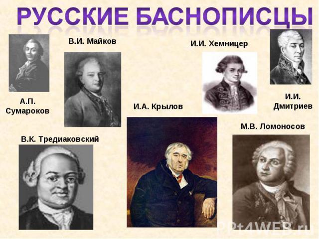 http://fs1.ppt4web.ru/images/17412/100421/640/img3.jpg