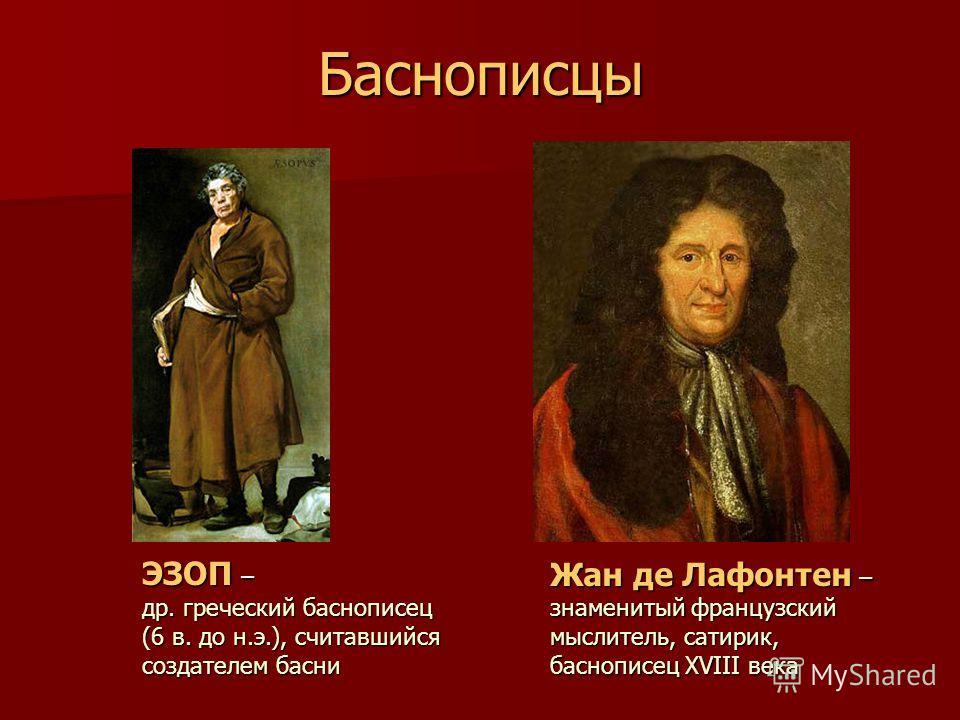 http://images.myshared.ru/5/467361/slide_4.jpg