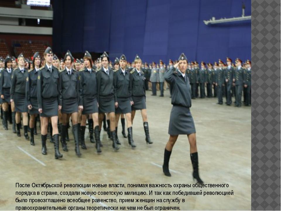 После Октябрьской революции новые власти, понимая важность охраны общественно...