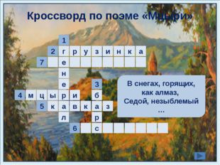 и р п б с е ь 6 д о е в а 3 з к а н и г у р 2 н а з к к р в е 1 5 л 7 м ц ы
