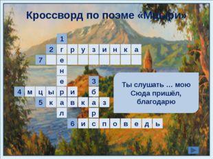 и р п б р с е л ь 6 д о е в а н м о 3 з к а н и г у р 2 н а з к к р в е 1 5