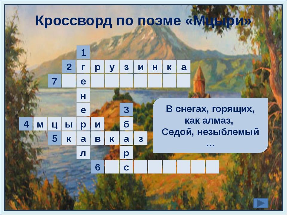 и р п б с е ь 6 д о е в а 3 з к а н и г у р 2 н а з к к р в е 1 5 л 7 м ц ы...