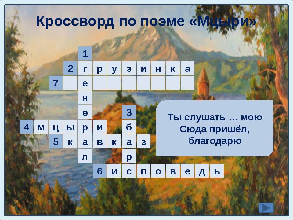 и р п б р с е л ь 6 д о е в а н м о 3 з к а н и г у р 2 н а з к к р в е 1 5...