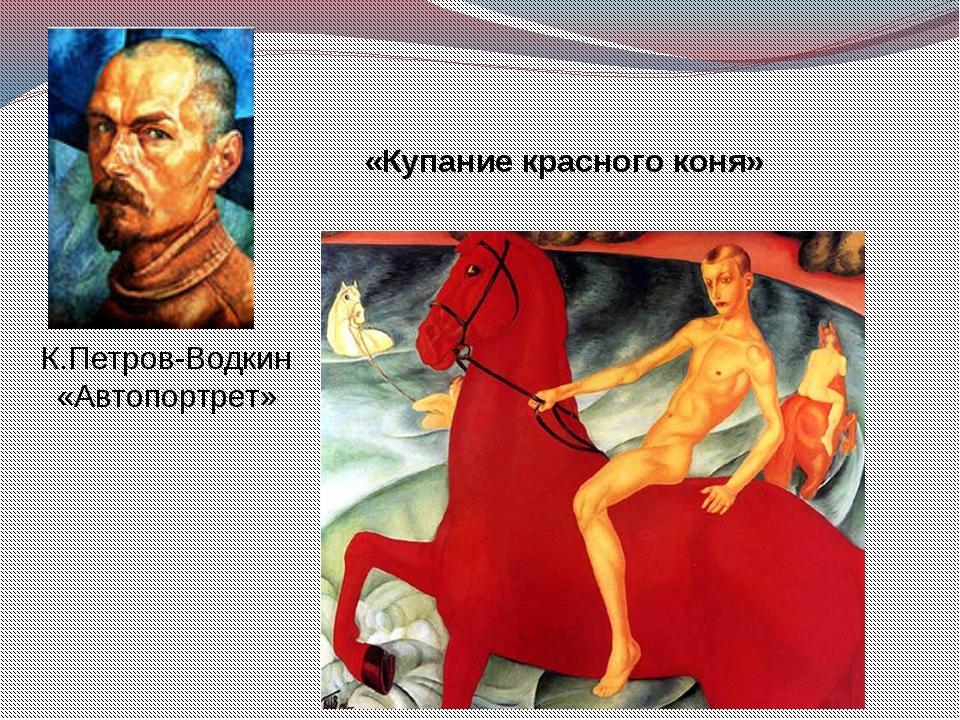 авито постер купание красного коня старше илларии десять