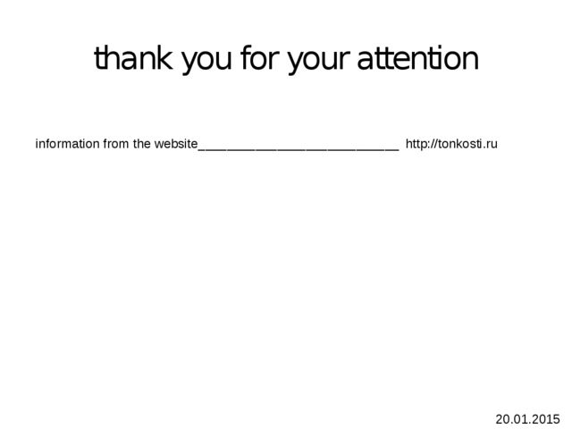 thank you for your attention information from the website____________________...