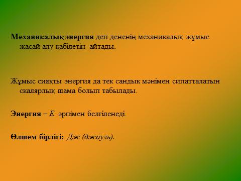 hello_html_m6e66dc22.png
