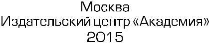 hello_html_m2b7c3232.jpg