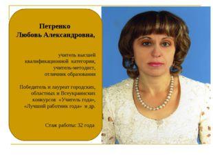 Презентация педагогического опыта учителя общеобразовательной школы І – ІІІ