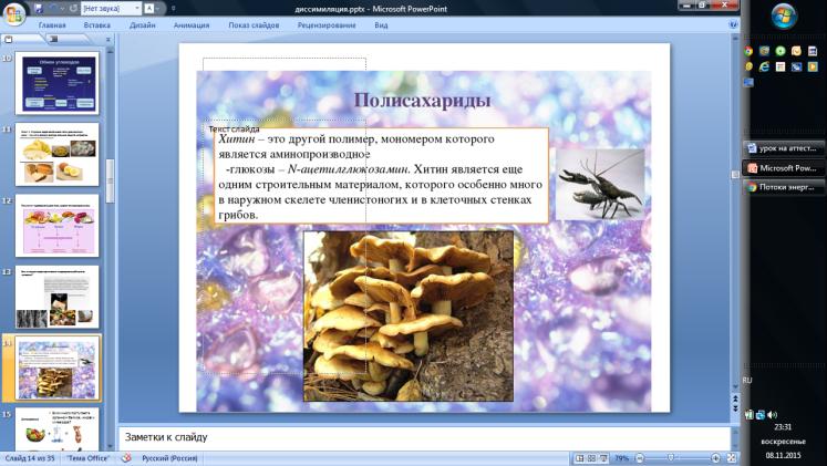 hello_html_53f1ca4f.png