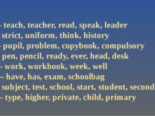 [i:] – teach, teacher, read, speak, leader [I] – strict, uniform, think, hist