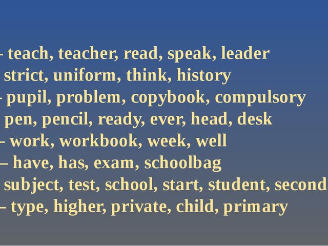 [i:] – teach, teacher, read, speak, leader [I] – strict, uniform, think, hist...