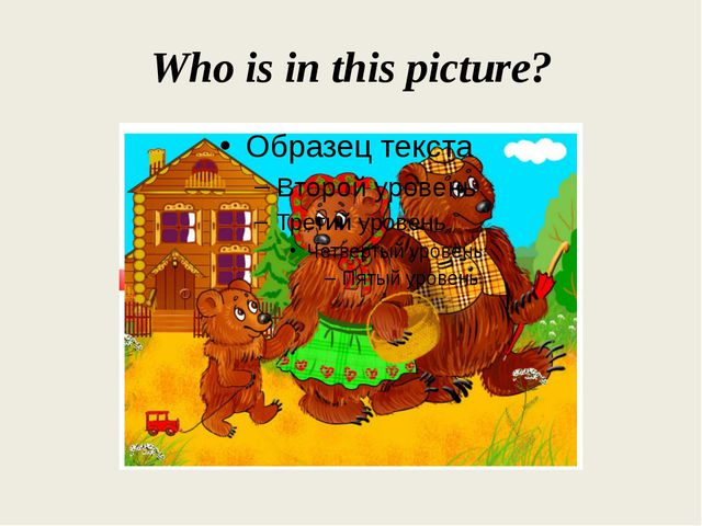 Who is in this picture?