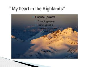 """"""" My heart in the Highlands"""""""