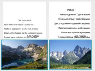 THE CAUCASUS Below me the silver-capped Caucasus lies… Nearby an abyss yawns