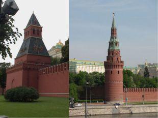 Первой башней, которая была заложена при строительстве Кремля, была Тайницка