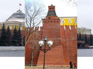 Сенатская башня сначала не имела названия, и получила его только после строи