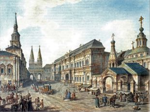Моско́вский госуда́рственный университе́т — один из старейшихи крупнейших