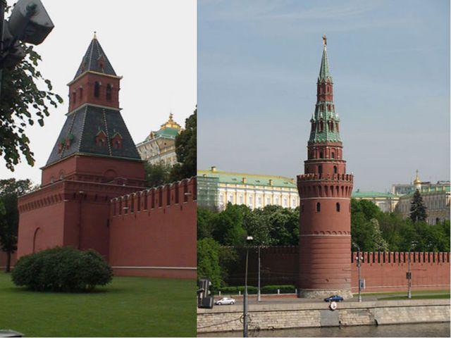 Первой башней, которая была заложена при строительстве Кремля, была Тайницка...