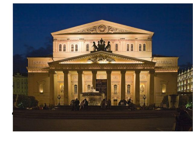 Как называется известный театр Москвы ? 14 Дальний 24 Красивый 42 Большой