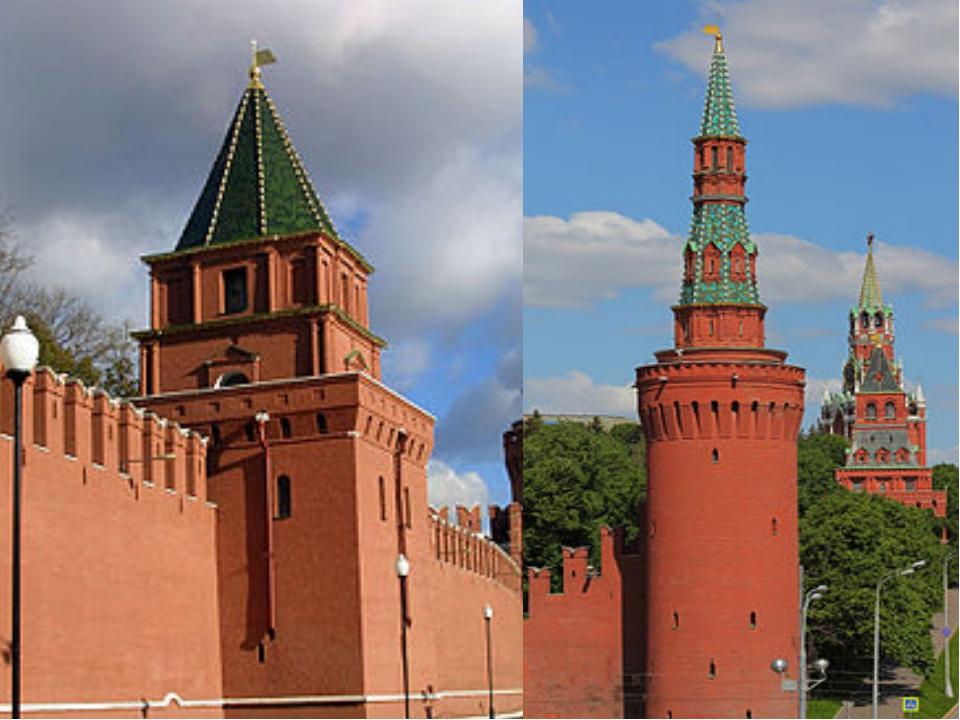 башни кремля картинки и названия правили