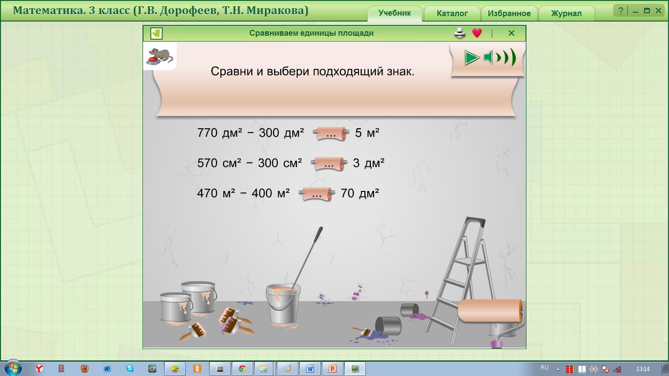 hello_html_59f1e0ec.png