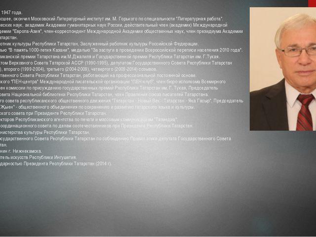 • Родился 4 января 1947 года. • Образование – высшее, окончил Московский Лит...