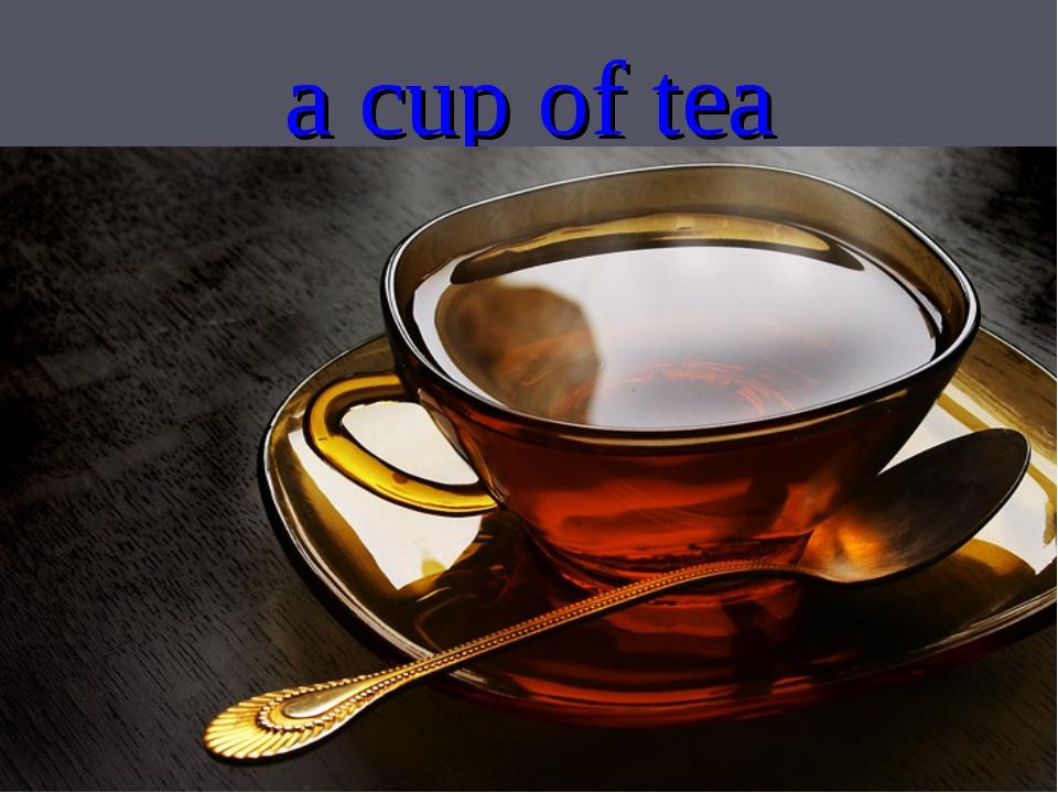 Гифка чай наливается