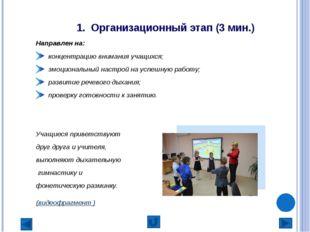 Работа учащихся