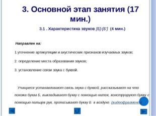 Источники информации Ефименкова Л.Н., МисаренкоГ.Г. Организация и методы корр