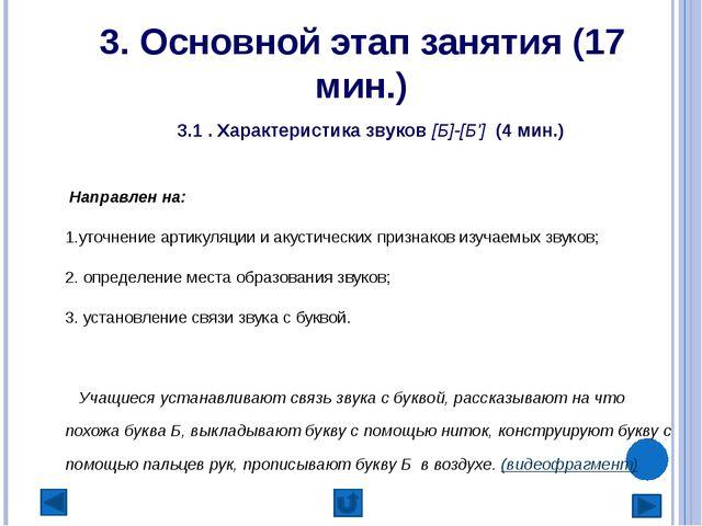 Источники информации Ефименкова Л.Н., МисаренкоГ.Г. Организация и методы корр...