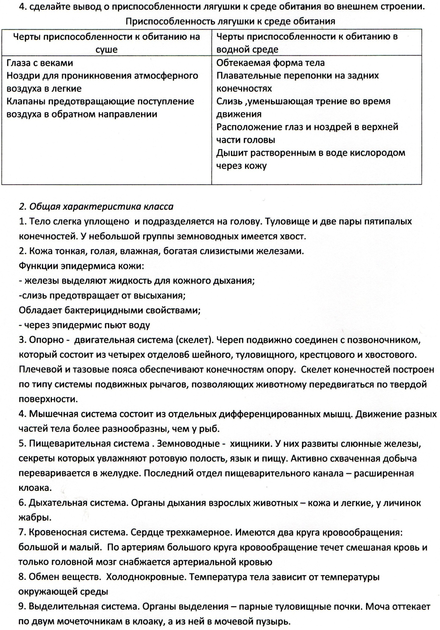 C:\Users\Лена\Pictures\img044.jpg