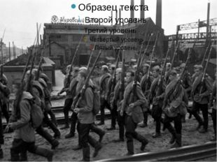 Встали с русскими едины Белорусы, латыши, Люди вольной Украины, И армяне и гр