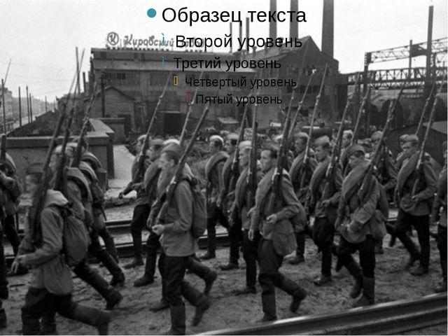 Встали с русскими едины Белорусы, латыши, Люди вольной Украины, И армяне и гр...