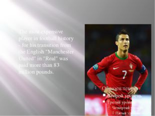 The most expensive player in football history - for his transition from the