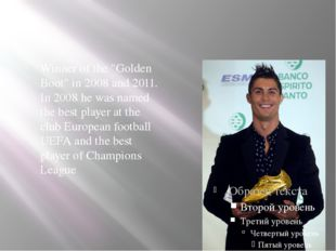 """Winner of the """"Golden Boot"""" in 2008 and 2011. In 2008 he was named the best"""