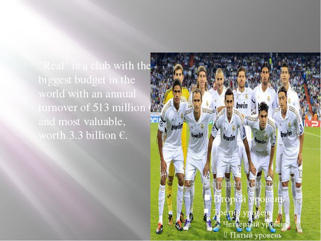 """""""Real"""" is a club with the biggest budget in the world with an annual turnove..."""