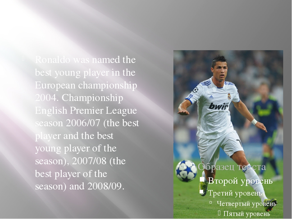 Ronaldo was named the best young player in the European championship 2004. C...
