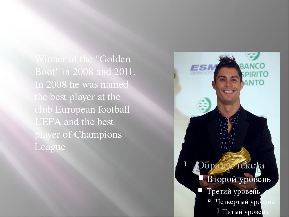 """Winner of the """"Golden Boot"""" in 2008 and 2011. In 2008 he was named the best..."""
