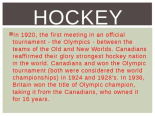 In 1920, the first meeting in an official tournament - the Olympics - between