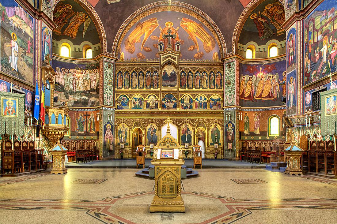 Русская православная церковь где находится
