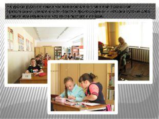 На уроках русского языка мы познакомились с многими правилами правописания, у