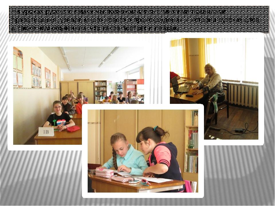 На уроках русского языка мы познакомились с многими правилами правописания, у...