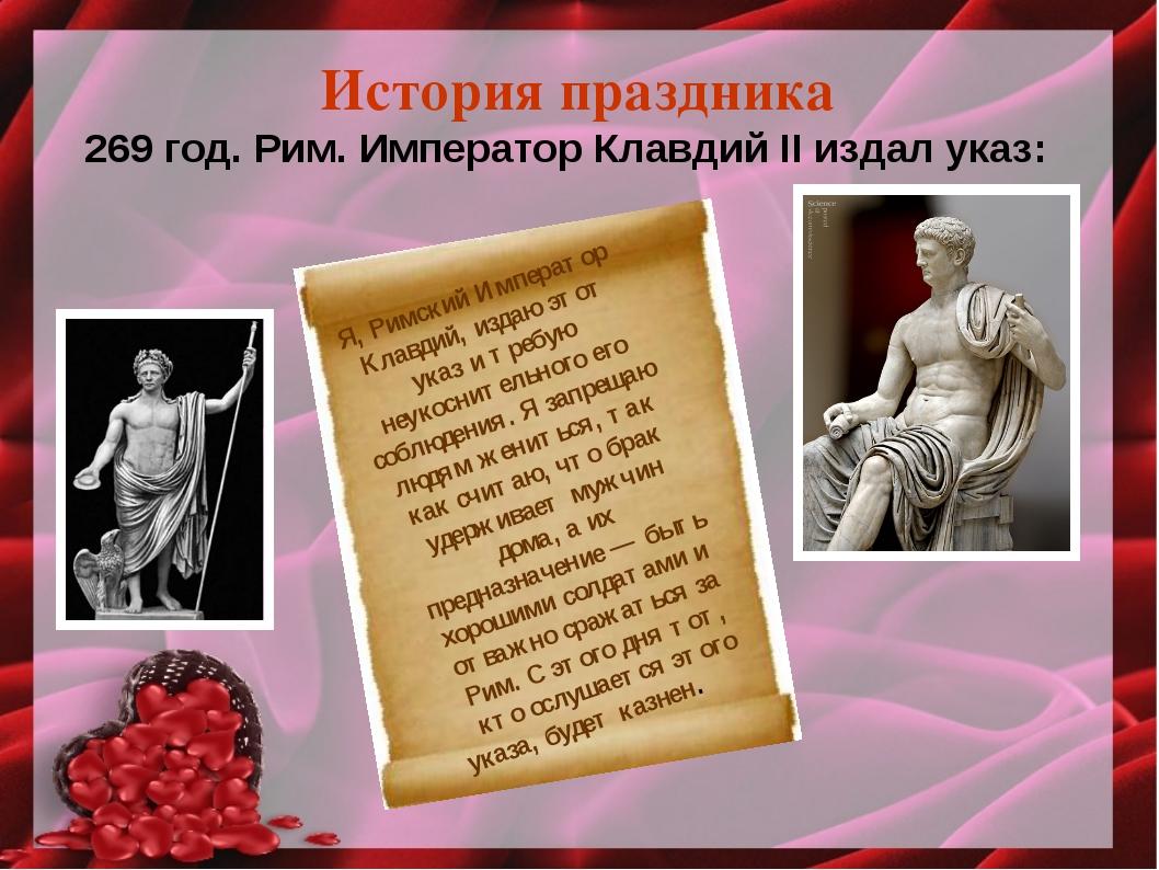 C:\Users\User\Desktop\Открытое мроприятие_День Св. Валентина\img2.jpg