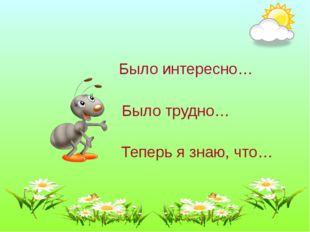 Использованные ресурсы: http://img-fotki.yandex.ru/get/5408/cadi-1986.527/0_8