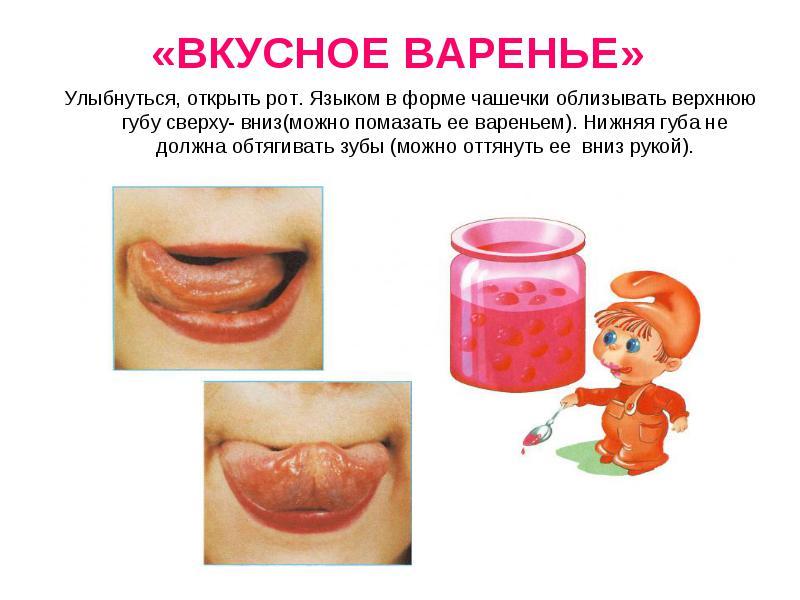 http://fs.nashaucheba.ru/tw_files2/urls_3/1458/d-1457830/img3.jpg