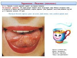 http://lusana.ru/files/514/268/12.jpg