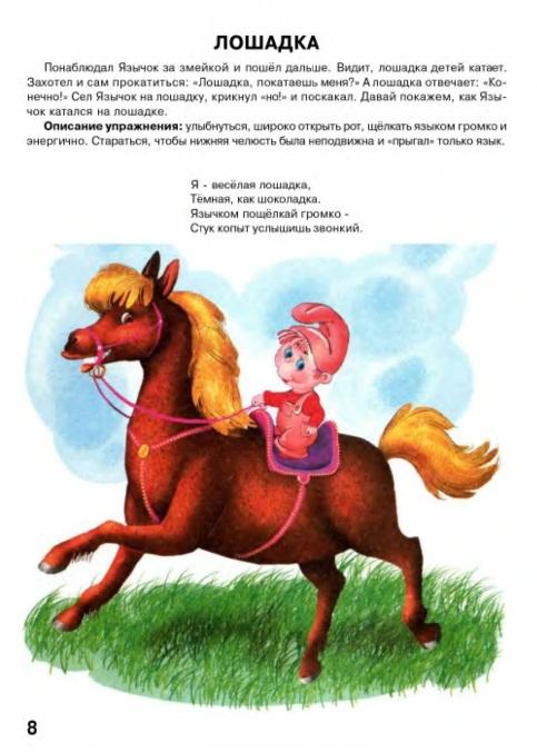 http://mou26shans.ucoz.ru/_si/0/23881708.jpg
